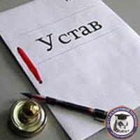 Регистрация ооо тюмени код 311 и 312 в декларации 3 ндфл